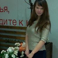 Панасенко Галина