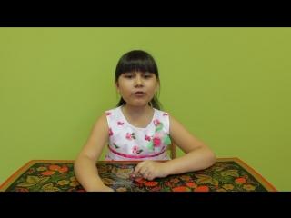 Муртазина Элиза  8 лет г.Нефтекамск Реабилитационный центр для детей и подростков с ограниченными возможностями здоровья