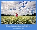 Наталья Шувалова фото #31