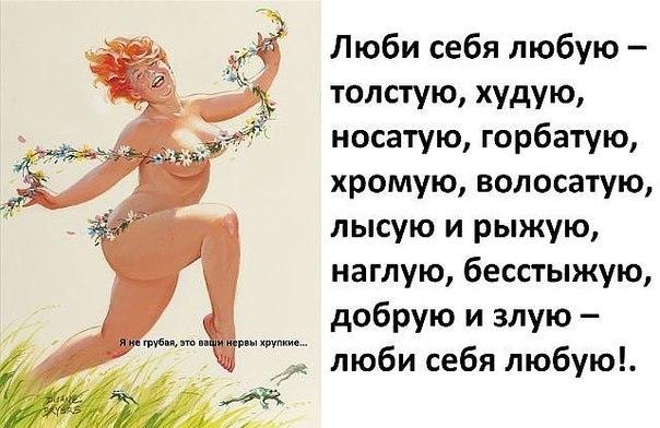 olga-fadeeva-eroticheskaya-foto