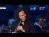 Kenny G & Sinfonia Varsovia - Niech żyje bal ( Live in Warsaw )