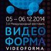 Videoforma 2014