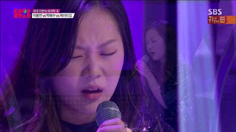 Katie Kim - Yanghwa Bridge @KpopStar4