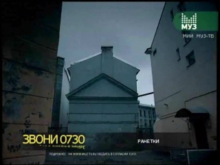 МакSим — Мой рай Муз-ТВ
