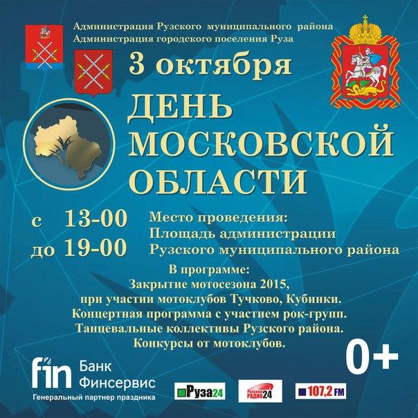 Трансексуалы московской области 9 фотография