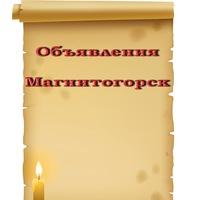 obiavlenia_174rus