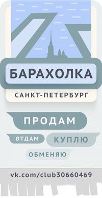 Работа автокрановщика в спб новые объявления дать объявление уплате
