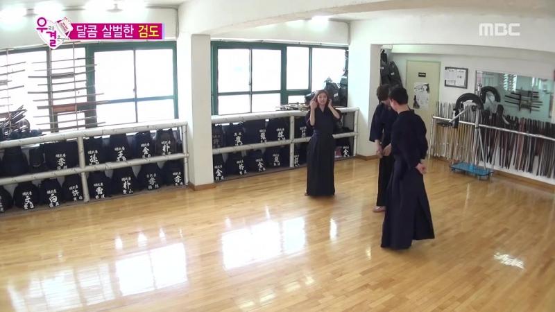 Forum SoLim. 273 выпуск Молодожен |Song Jae Rim and Kim So Eun|WGM