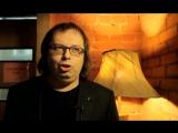 Александр Кушнир интервью для фильма