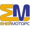 Інтернет магазин автозапчастин Еней-моторс