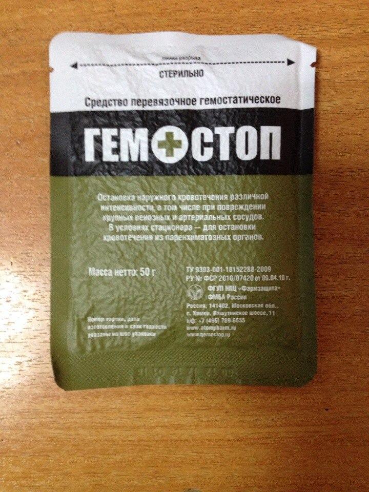 Meeresduft gel инструкция по применению