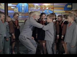 Сказка о потерянном времени смотреть (1964)