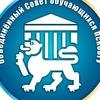 Объединённый Совет обучающихся ПсковГУ