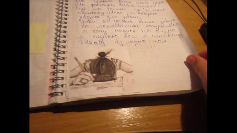 Видео про личный дневник: » Freewka.com - Смотреть онлайн в хорощем качестве