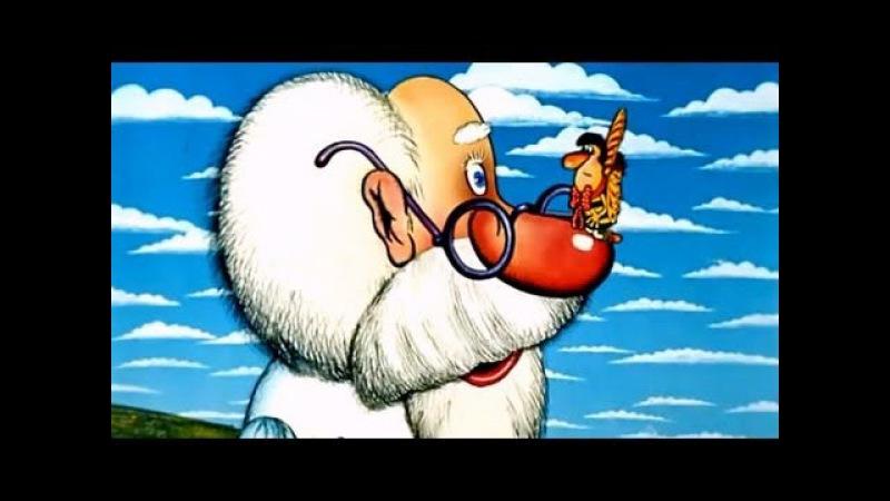 Доктор Айболит и Его Звери. Фильм 1 - лучшие советские мультфильмы (Сказки Чуковского)