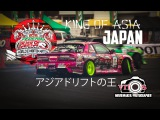 FEDERAL TYRES KING OF ASIA  JAPAN  2015  by VITOS