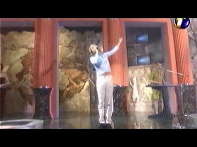 Vacuum - I breathe (Новогодняя ночь на ОРТ, 1999)