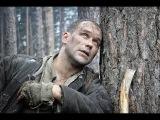 Военное кино Служу Советскому Союзу! Война 1941- 45 в фильме Служу Советскому Союзу!