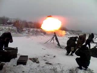 Минометы ДНР ведут огонь по силам АТО