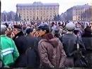 Вінок з колючого дроту Леніну Харків 1992 рік