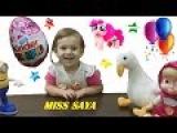 Май Литл Пони Игрушка из Киндер Сюрприз 2015 распаковка вместе с Миньоном и Машей