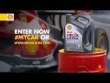 Win an exclusive F1 experience with Shell Helix Ultra