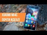 Xiaomi Mi4C полный обзор, отзыв пользователя. Почти идеальный смартфон.