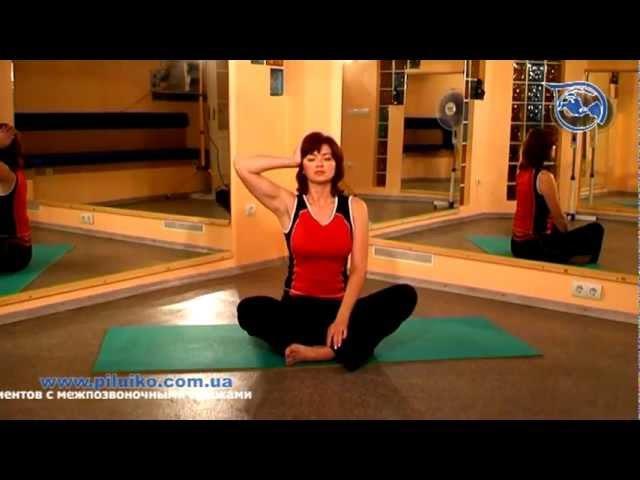 Упражнения для шейного отдела позвоночника - часть 1