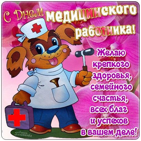 Поликлиника no 3 городской клинической больницы no 5