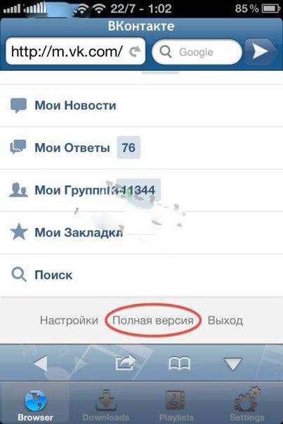 У «ВКонтакте» потребовали 75 тысяч рублей за