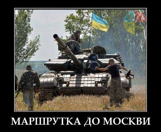 Возле Донецкого аэропорта украинские бойцы уничтожили минометную батарею боевиков и захватили в плен семерых террористов, - волонтер Татьяна Рычкова - Цензор.НЕТ 4258