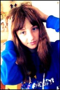 Валерия Лозко