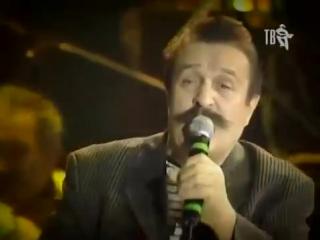 Вилли Токарев Тётя Хая 2000