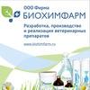Ветеринарные препараты БИОХИМФАРМ