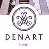 Отель в Сочи DENART hotel