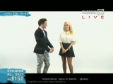 Вконтакте LIVE 16.09.2015 Юлия Ласкер