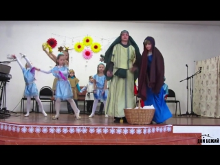 Танец детей на Рождество
