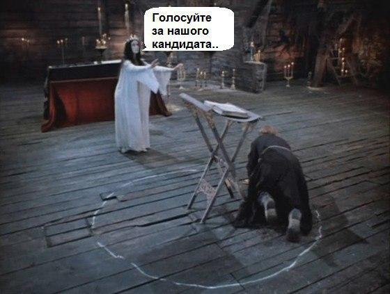Избирателей массово подвозят к участкам на Николаевщине, - КИУ - Цензор.НЕТ 1847