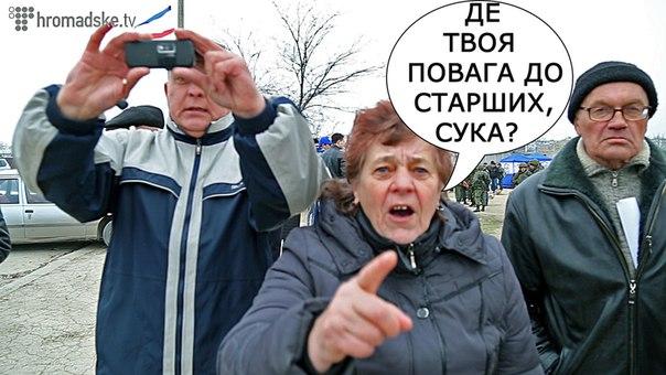 Сегодня боевики сосредоточили обстрелы только на Донецком направлении. Под Каменкой был ближний бой, - пресс-центр АТО - Цензор.НЕТ 7595
