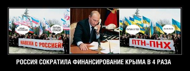 """Россия решила """"распечатать"""" нефтегазовый резерв для латания дыр в бюджете - Цензор.НЕТ 3853"""