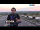 Репортаж из Первомайска .Вести в 20-00 от 15.08.15