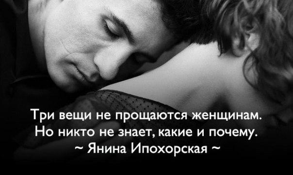 28 блестящих афоризмов Янины Ипохорской о мужчинах, женщинах и жизни, какая она есть: ↪