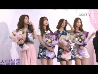[SSTV 영상] 걸스데이, '케이-걸스데이'(K-Girl's Day) 홍보대사로 위촉