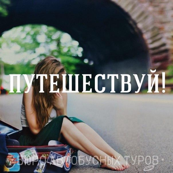 автобусные туры в грузию из украины