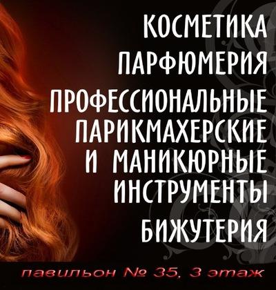 Галина Лобанова