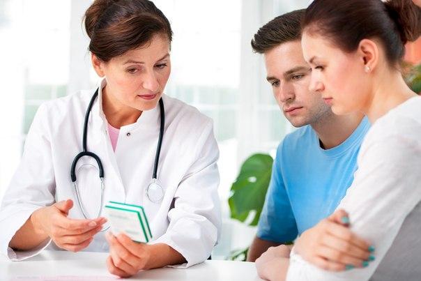 Готовиться зачатию лечение женского бесплодия евпатория