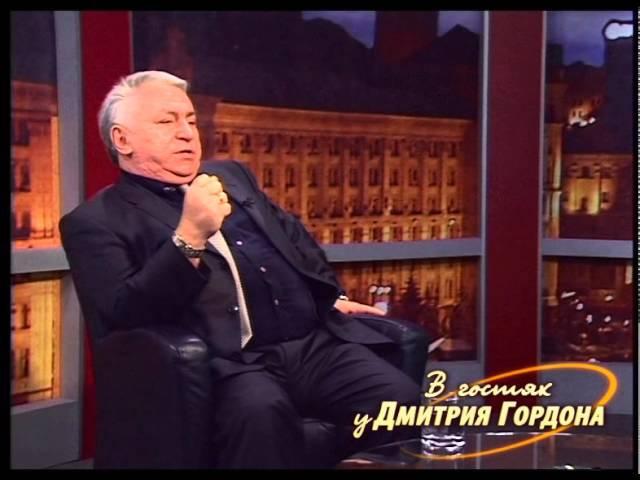 Владимир Калиниченко. В гостях у Дмитрия Гордона. 2/2 (2004)