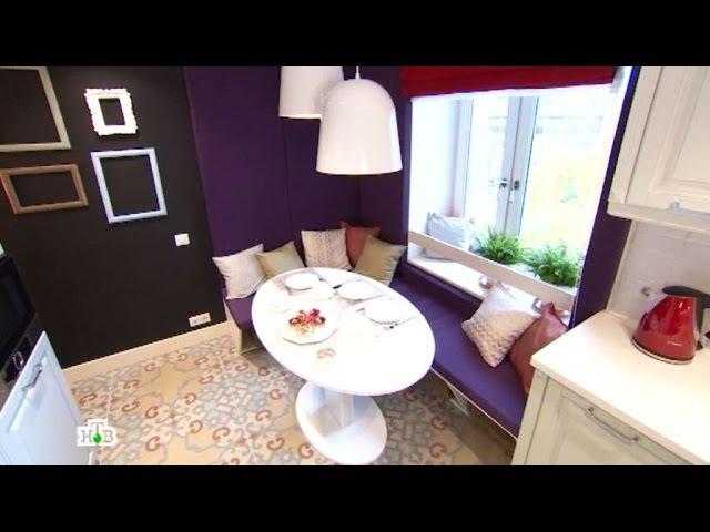 Квартирный вопрос Аппетитная кухня с французским балкончиком
