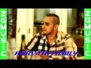 Horváth Family-Téged szeretlek én Official ZGstudio video