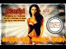 SPLITMAN - Summer Trap Session (2013) [splitmanofficialpage]